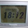 気づくと電話機の時計の表示が変だった