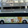 立川-羽田空港線(立川バス・福生営業所) BKG-MS96JP