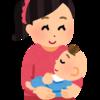 早産と罪悪感