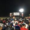 【振り返り】チャレンジ富士五湖でサブ9達成②〜序盤〜