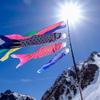 【残雪登山】明日から始まるGWに備えてこの時期のブログ記事をまとめてみる【雪上キャンプ】
