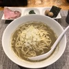 【ラーメン】煮干乱舞 TOKYO 外苑前で淡麗煮干しソバ(醤油)