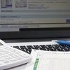 会計ソフト業務をエクセルマクロVBAで自動化!ベンチャー企業体験談