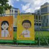 シンガポールの小学校でナゾの「目の火傷感」発生