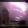 UI研究メモ「巨影都市」【PS4】