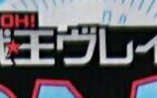 【遊戯王 感想】コード・オブ・ザ・デュエリスト(COTD) 収録カードまとめ