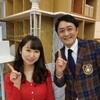 流行語#KuToo(クートゥー)の石川優実さんに会いました!