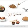 【aiデータ有り】様々なカレーライスが堪能できる無料イラスト素材!スープカレーにキーマカレーまで!!