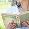 【書籍紹介|星の王子さま】60年以上愛されるロングベストセラー|かつて子どもだったすべての大人に読んでもらいたい本