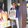 日本酒がフィーバー 旅行記01