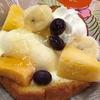 スシローのデザートに惚れた!!vol.6<ハワイアン・フレンチトースト>を食べる!