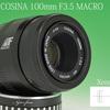 コシナのマクロレンズ「COSINA 100mm F3.5 MC MACRO」でフィギュア撮影テスト