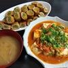豚肉のアスパラ巻き&キムチ豆腐
