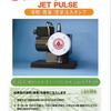 (再掲)電動式液肥混入機 ジェットパルス