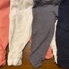 【簡単&節約】ベビー服の裾上げ方法
