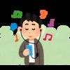 ZERO AUDIO カルボバッソと音楽は共存できる【コスパ最強イヤホン】