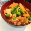 【1食60円】魯肉飯de豚汁の簡単レシピ