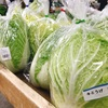北摂エリアで新鮮な野菜を手に入れるにはココッ!箕面彩都「彩菜みまさか」をレポします。