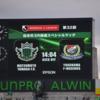 2019 J1 第32節 松本山雅FC ー 横浜F・マリノス