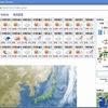 全国の任意の複数地点の週間天気予報