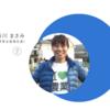 会社で畑持ってます。渋谷のエンジニア会社【リベラルエンジニアズ(副業推進♪)】