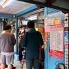 はじめての台湾ひとり旅 3日目前編 中正区で朝ごはんはしご