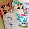 日経WOMAN 2018. 7月号
