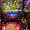 (パチンコ無双) AKB48 ワンツースリー!! フェスティバル 金・Pフラッシュ・ゼブラだらけ