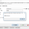 【raspberry PI 3B +】CentOS7にPostgreSQLをインストールし設定する