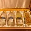 エジプト アスワン 香水(アロマ)店「KYPHIPERFUMES」でお買い物、瓶作りの実演、思ったより爽やかな香り〜