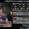 【GEREO】キルス 評価 貫通/神属性 (★3)