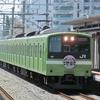 鉄道の日常風景62…JR遠回り乗車20190613