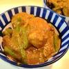 【1食325円】牛モモ肉のビーフシチュー残りdeリメイクカレーを作る方法