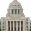 日本の政治が良くならないのはどう考えてもお前ら国民が悪い
