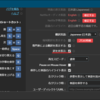 Netflixでの英語学習に英語対応の日本アニメを視聴してみる