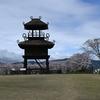 唐古鍵遺跡史跡公園(もうすぐ桜が満開)