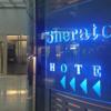 【シェラトン・パリ・エアポートホテル&コンファレンスセンター】エールフランス航空発着の2Eターミナル内にあるので、パリ・シャルル・ド・ゴール(CDG)空港利用の際に便利かも!
