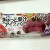 フタバ食品 ぎゅっと果汁アイスバー Red Mix 食べてみました
