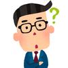 薄毛対策に関するいろいろな疑問・質問をまとめました