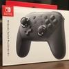 「Nintendo Switch Proコントローラー」がついにやってきた!購入レビュー!