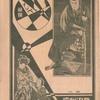 大阪 大阪市南地 / 芦辺劇場 / 1928年 12月15日発行