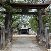 中須稲生神社の鳥居の古額は、定かではないのですが有栖川宮様の御染筆と言い伝えられています。