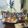 39孤独死寸前【地方公立卒エリートと中学受験】