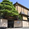 金沢 『つる幸』閉店後  河田康雄料理長がオープンする新店の名前は?どこ?