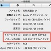 1024x1024(144ppi)なアプリ達