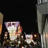 岩瀬曳山車祭で忠霊塔前の曳き合い見物