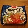 微妙にアレンジが効いている?海外で見かけた日本食【出前一丁】