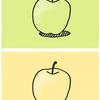 リンゴは全部同じ?