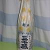 【三千盛】純米酒