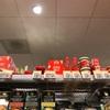 【オランダ】現地スーパーで買える日本食材